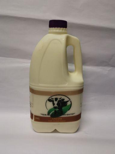 Picture of Balmoral Harvest Full Cream Amasi (2lt)